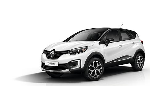 Renault Captur ou Ford Ecosport ou similaire - ECO